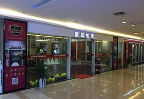 杭州月星店