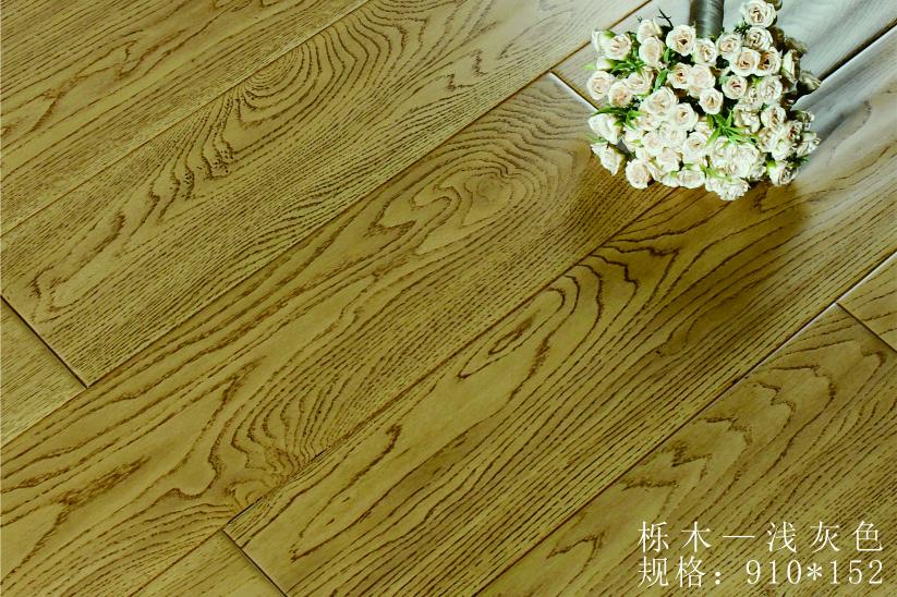 栎木-浅灰色