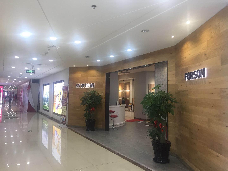 浙江温州福尔玛店
