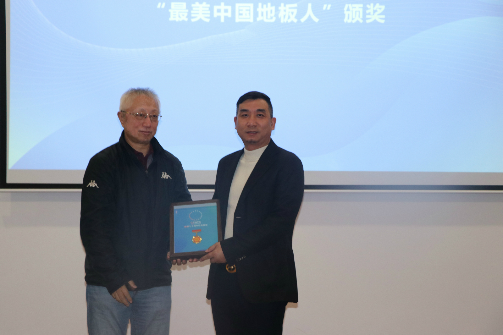 万博manbetx官网手机版地板|最美中国地板人,最美中国地板manbetx体育软件下载